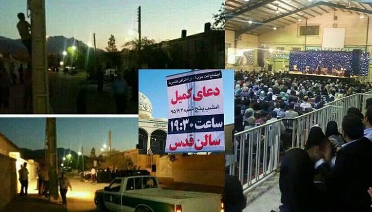 کنسرت شهرام ناظری و شجاعت دادستان تفت برای اجرای قانون