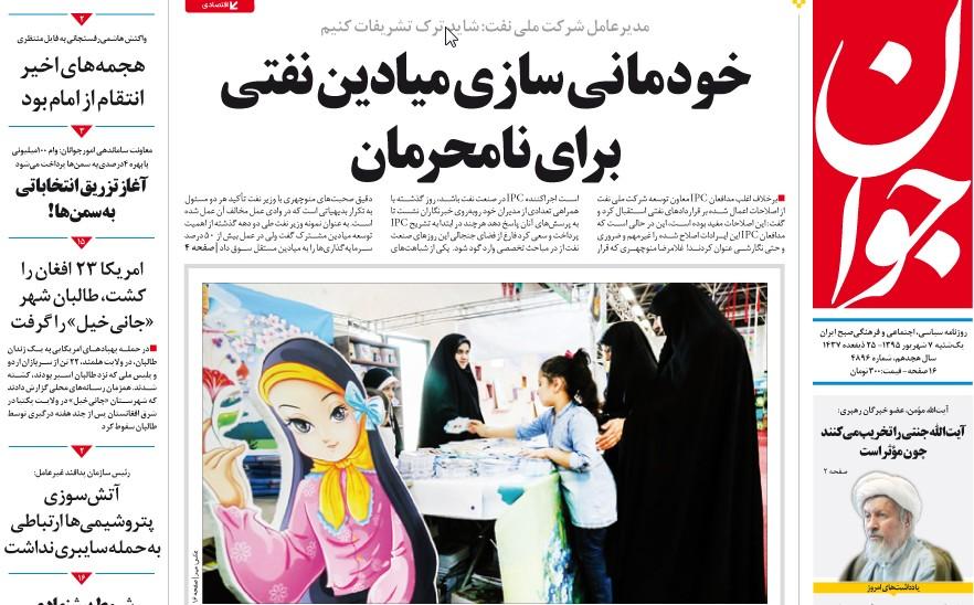 روایت جدید از پاسخ میرحسین موسوی به باهنر/ بغض قهرمان طلایی المپیک شکست!