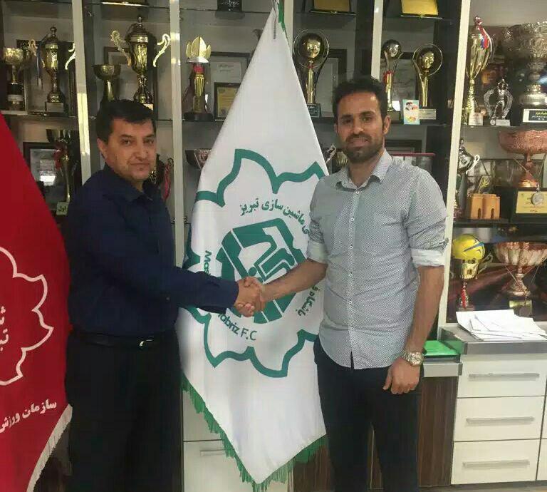 کانال+تلگرام+ماشین+سازی+تبریز