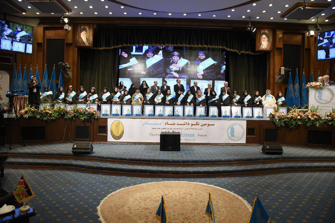 تجلیل و قدرشناسی از ۲۲ مادر شایسته و فداکار در ایران
