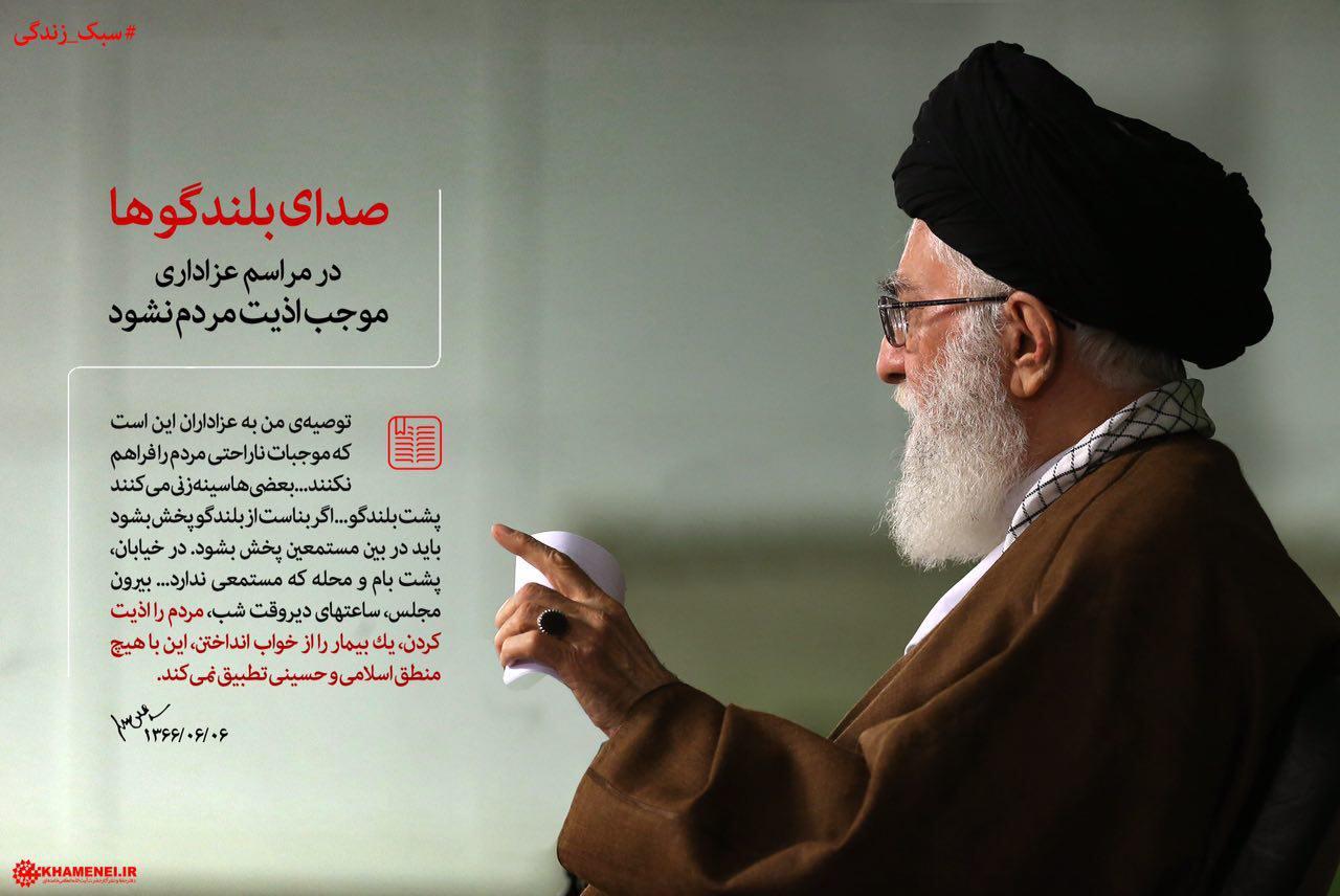 http://cdn.tabnak.ir/files/fa/news/1395/7/12/639599_889.jpg