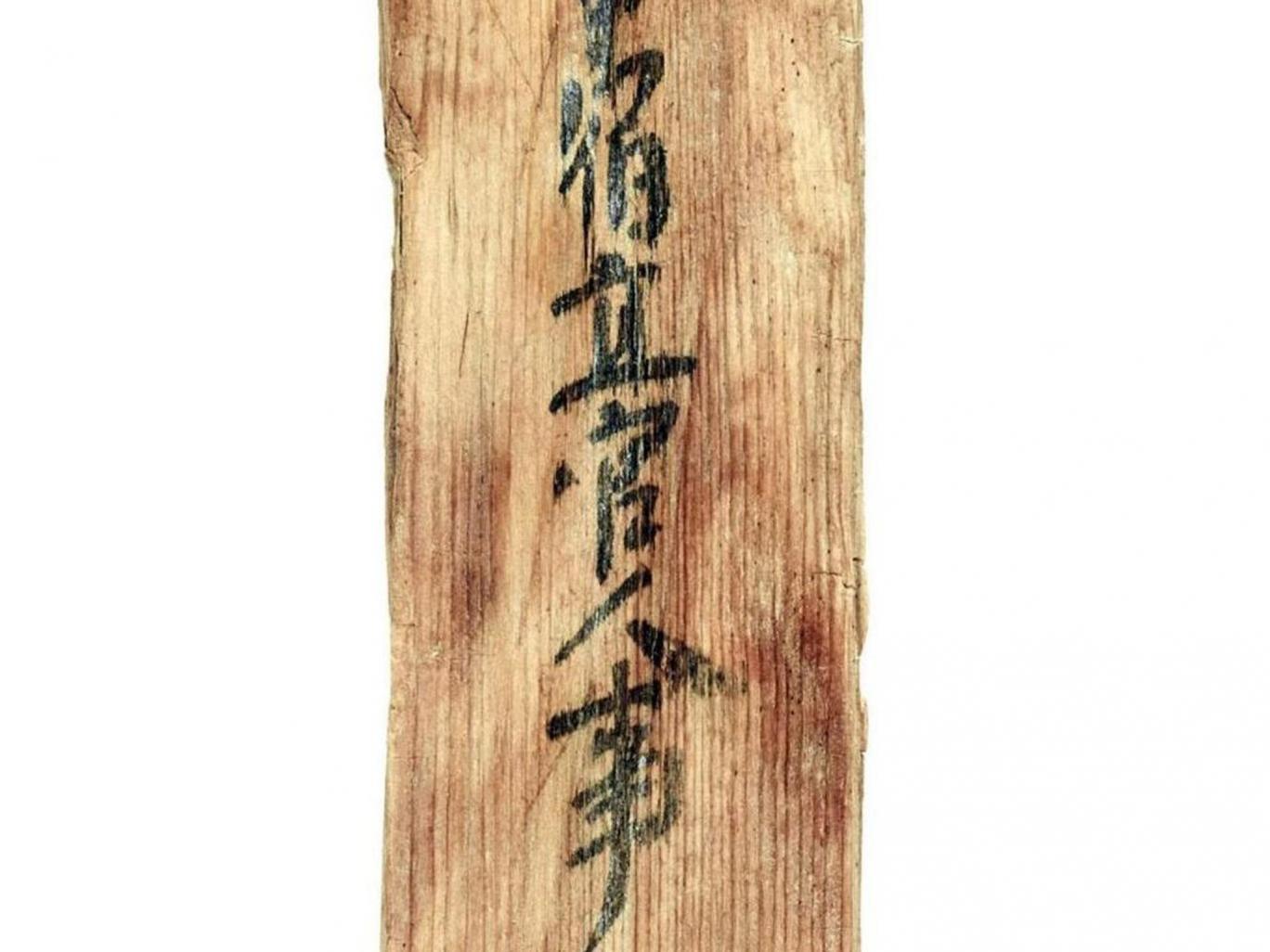 ایرانیان 1000 سال قبل در ژاپن ریاضیات تدریس می کرده اند