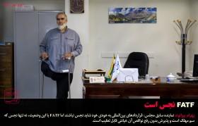 اظهارات عجیب حسن عباسی درباره اصلاحطلبان/ برنامههای شادی جوانان با هماهنگی حوزه تنظیم شود/FATF نجس است