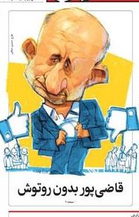 انتشار جزئیات دیدار انتخاباتی رهبر انقلاب و احمدی نژاد/ وضعیت جسمانی شجریان به روایت همایون