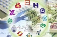 حذف پولهای خاص از شبکه بانکی