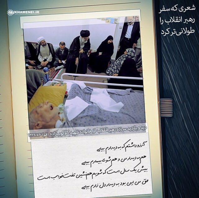 کانال+تلگرام+شعر+فارسی