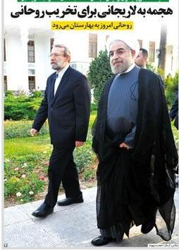روز تعامل یا وزن کشی دولت و مجلس؟/ ادعای هجمه به لاريجاني برای تخريب روحاني