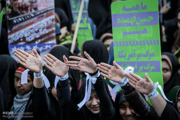 کانال تلگرام کردستان مدیا