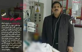 10 سال حبس و 74 ضربه شلاق برای «تتلو»/توضیح «عباس جدیدی» درباره عکس عجیبش با پورحیدری