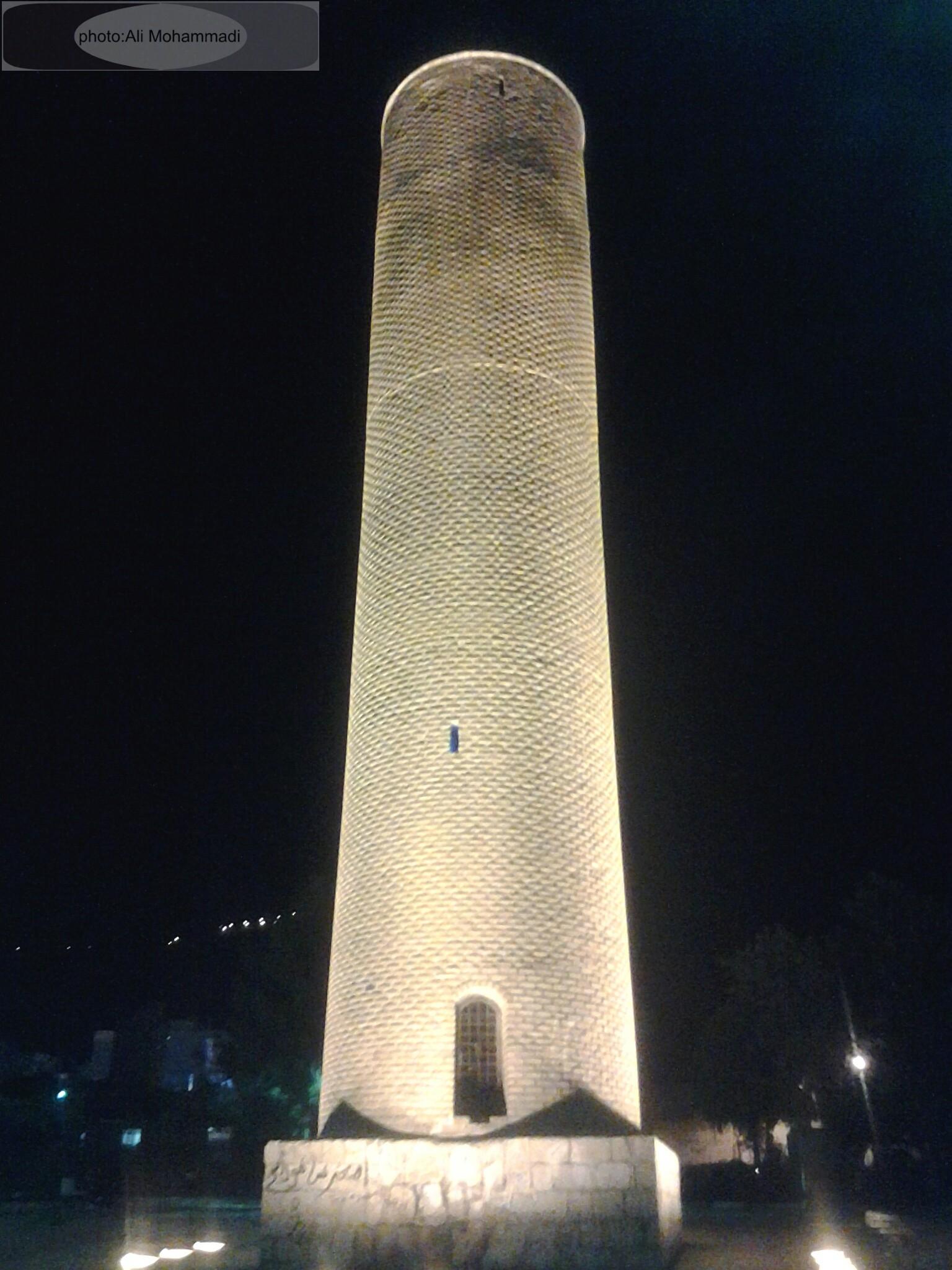 مناره آجُری خرمآباد
