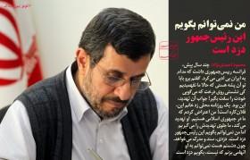 حسن عباسی: مباحث علوم سیاسی کشک است/ من نمیتوانم بگویم این رئیسجمهور دزد است