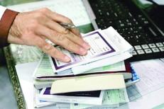 تجمیع بیمه ها نزد وزارت بهداشت; کاهش خدمات، افزایش هزینه ها