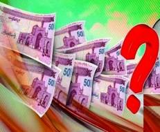 گرداب پولیای که اقتصاد ایران را میبلعد (قسمت اول) + صوت