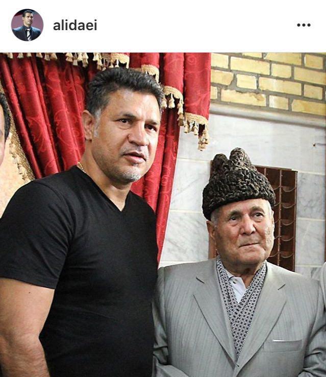 منتشر نشود/ تسلیت علی دایی درباره درگذشت مداح معروف اردبیلی