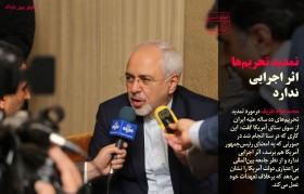 برخی دشمنان امام و رهبری به مراکز حساس نفوذ کردهاند/معاون پوتین:تسلیحات تهاجمی به ایران نمیفروشیم