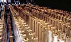 نتیجه تصویری برای غنی سازی اورانیوم + تابناک