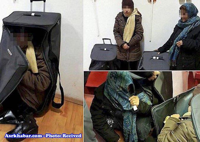 دستگیری دو زن در فرودگاه امام در چمدان