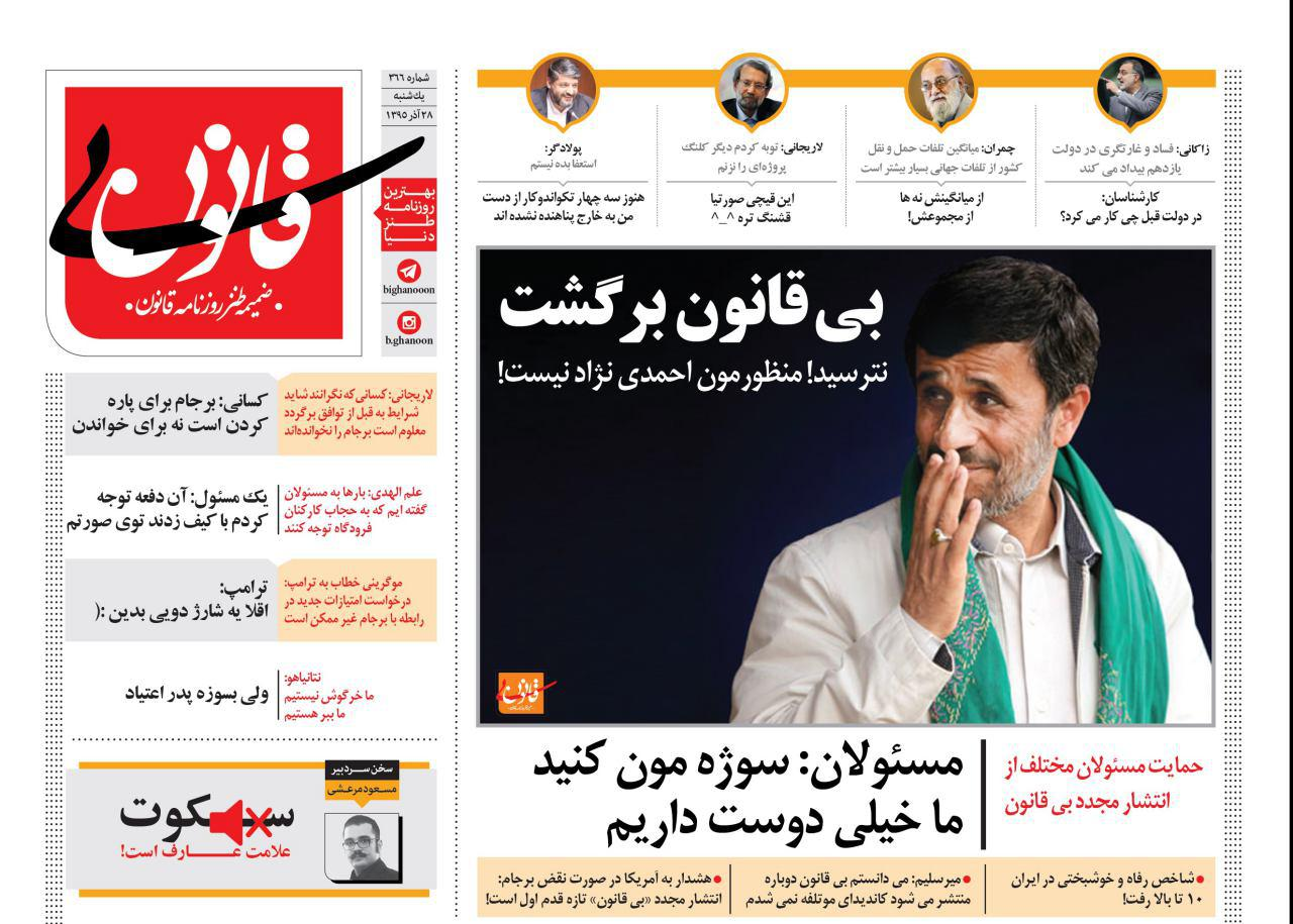 انتقاد شدید دولتی ها از عملکرد صدا و سیما/ برنامه غرضی برای رفع حصر و ممنوعالتصویری
