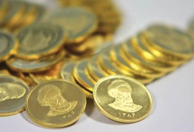 سکه طرح قدیم در مسیر حذف از بازار