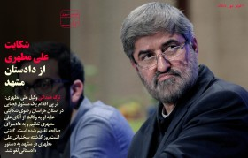 نهضت آزادی تا دولت احمدینژاد صنعت خودروسازی را در اختیار داشت/کنایه زیباکلام به حداد عادل و اصولگرایان