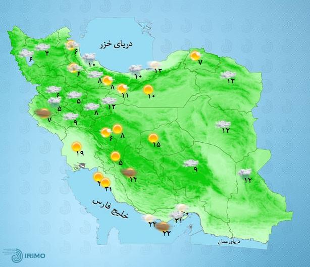 آخرین وضعیت پیشبینی آب و هوا و ترافیک؛ سه شنبه 1 فروردین