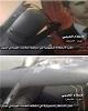 ساقط شدن پهباد ارتش اسرائیل توسط ارتش سوریه و تایید...