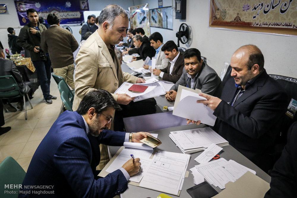 نتیجه تصویری برای شورای شهر تهران + تابناک