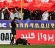 یاوه گویی جدید قطری ها:بازی ایران-چین درکشور ثالث!