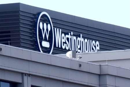 شرکت آمریکایی وستینگهاوس ورشکست شد