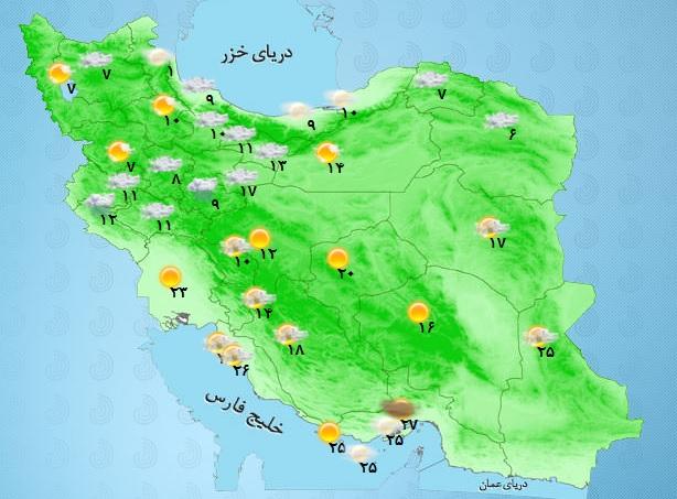 آخرین وضعیت پیشبینی آب و هوا و ترافیک؛ یکشنبه سیزدهم فروردین