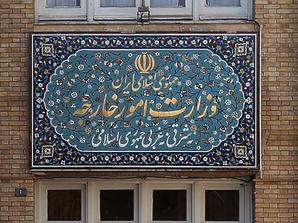 استیکر فارسی در تلگرام