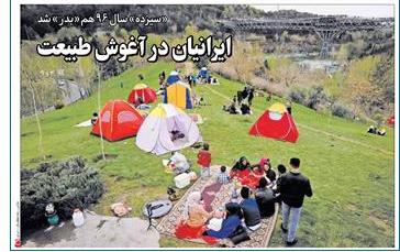 پيغام احمدينژاد به اصلاحطلبان/ غلاف سلاح توهمساز انتخاباتي