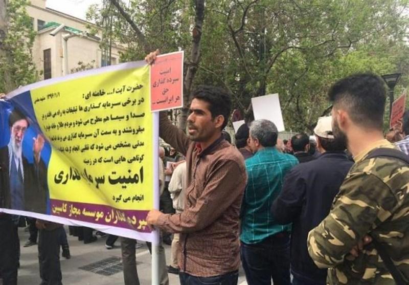 تعدادی از سپردهگذاران موسسه کاسپین از صبح امروز مقابل ساختمان مجلس در بهارستان تجمع کردند.