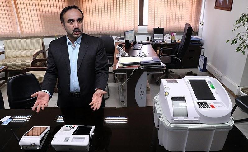 انتخابات الکترونیکی چگونه برگزار میشود؟