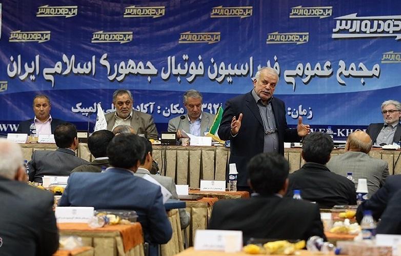 فاجعه18.6میلیون دلاری در فوتبال ایران