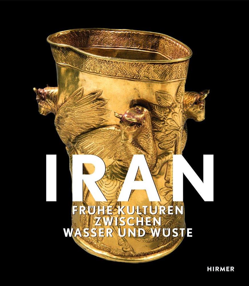 میراث ملی ایران با بیمه 200 یورویی سرگردان در 30 شهر اروپا!