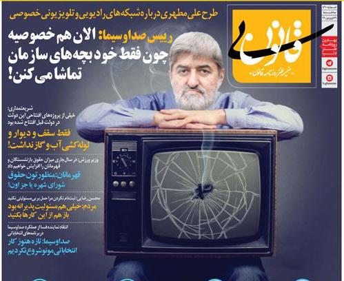 جزئیات مذاکره اصلاحطلبان با روحانی/ نقشه اصولگرايان برای انتخابات