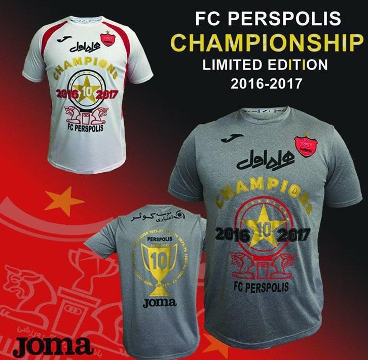 پیراهن قهرمانی پرسپولیس رونمایی شد