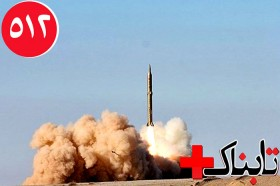 ویدیوهای تازه از اوج گیری درگیری نظامی روسیه و آمریکا در سوریه / ویدیوهایی از جزئیات حمله تروریستی سوئد / ویدیوی دیدنی درباره توان موشکی ایران