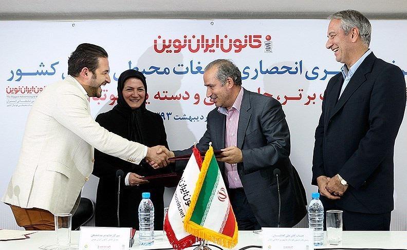 شکایت جديدفدراسیون فوتبال ازشرکت ایران نوین؟