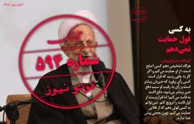 دبیرکل جبهه پایداری: برای رسیدن به گزینه اصلح نماز جعفر طیار بخوانیم/احمدینژاد به اقدام انتحاری روی آورده است