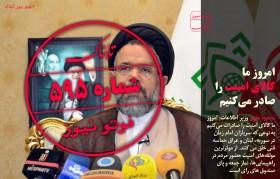 دیدار با رئیسجمهور اصلاحات تخلف شناخته نشد/محمدمهدی زاهدی: دولت بهگونهای رفتار میکند که انگار مردم فهم و شعور ندارند