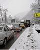 آخرین وضعیت پیشبینی آب و هوا و ترافیک؛ یکشنبه ششم فروردین