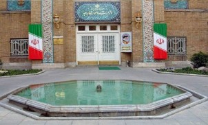Two messages Iran sent to the US by its reciprocal sanctions