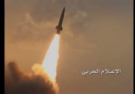 شلیک ۳ موشک به پایگاه هوایی عربستان