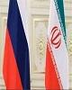 ایران و روسیه برای ایجاد نظم جدید بین المللی می توانند به بی اعتمادی ها پایان دهند؟