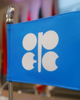 ابراز امید تجار نفت برای تمدید توافق کاهش تولید اوپک