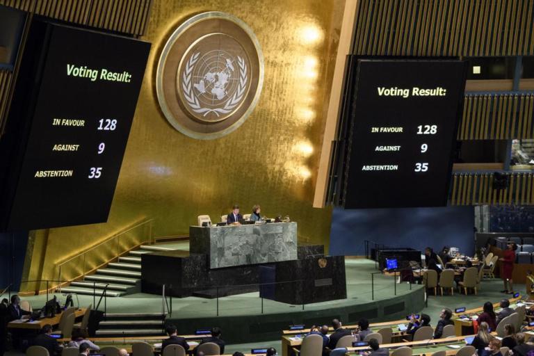 رأی قاطع به قطعنامه مجمع عمومی سازمان ملل علیه تصمیم ترامپ/ پاسخ اردوغان به ترامپ: نمیتوانی ما را با دلارهایت بخری/ نتانیاهو: سازمان ملل، خانه دروغ است