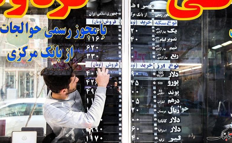 گرانی سه رقمی دلار و یورو در بازار تهران