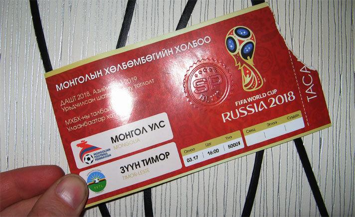 هشدارفدراسیون فوتبال درخصوص بلیت تقلبی جام جهانی